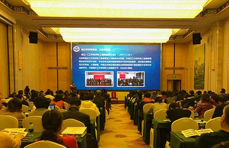 北京健康管理协会成功召开第二届理事会换届大会
